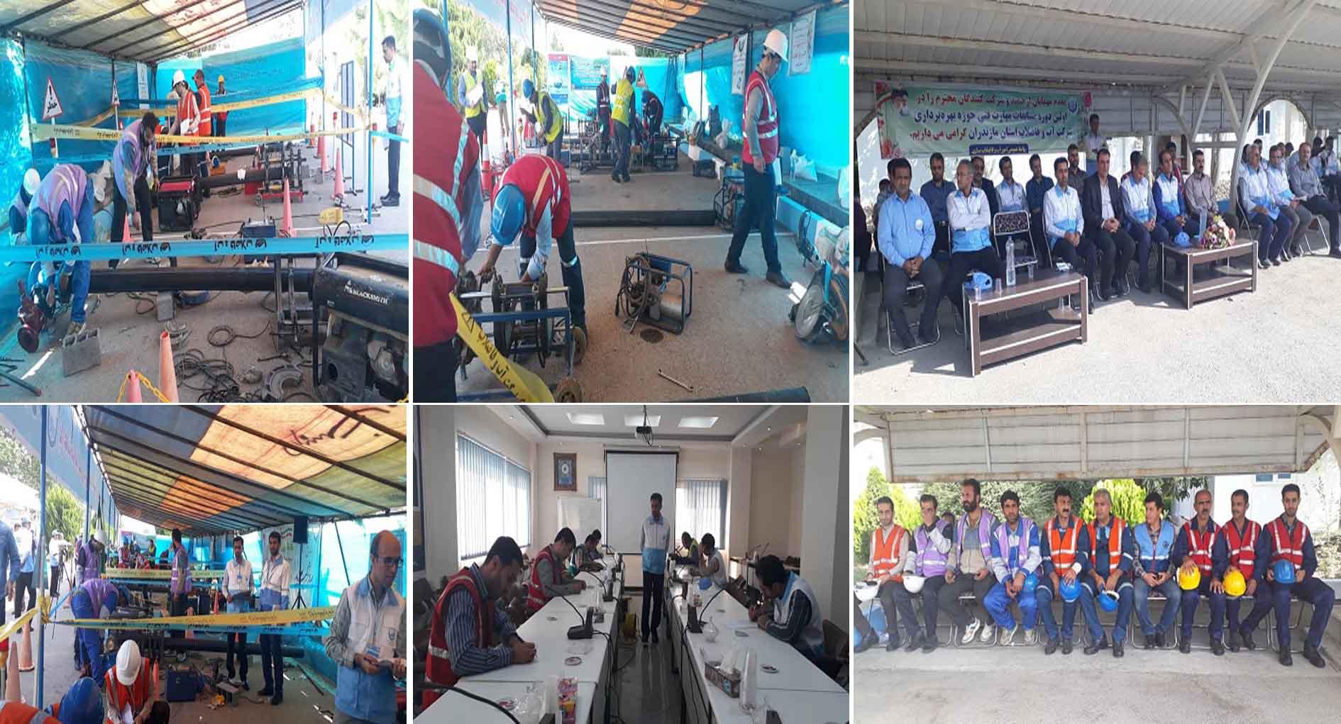در سومین روز از برگزاری مسابقات استانی مهارتهای فنی و تخصصی شرکتهای آب و فاضلاب: